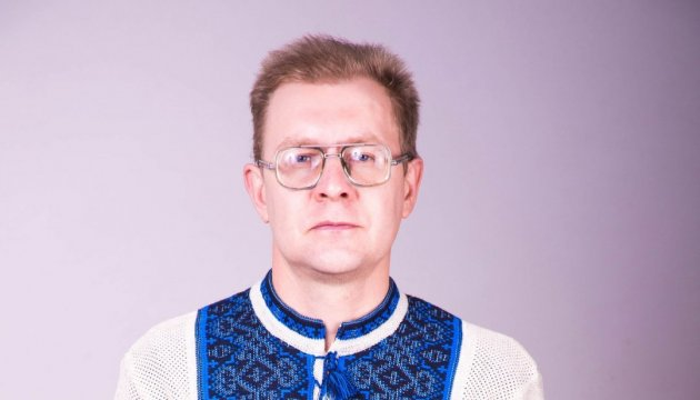 Российскому педагогу снова