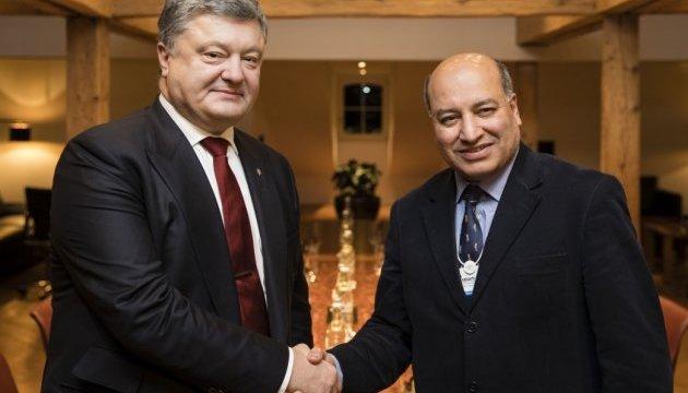 Давос: ЕБРР обещает и в дальнейшем помогать Украине с реформой ПриватБанка