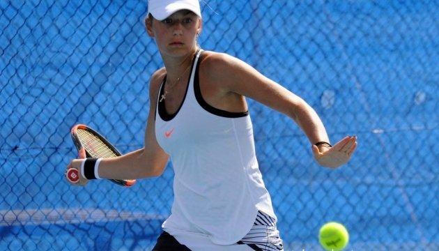 Костюк вышла в финал юношеского турнира ITF в Австралии