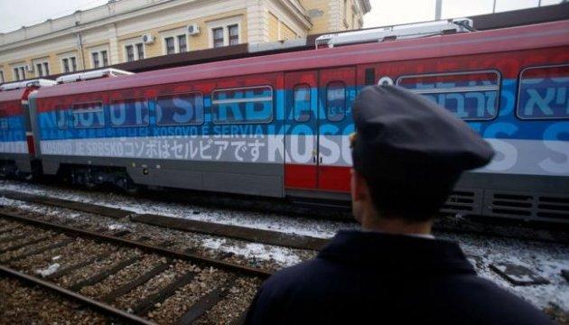США призвали Сербию и Косово избегать «опасной риторики»