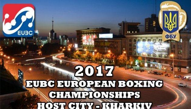 """Результат пошуку зображень за запитом """"Картинки Євро-2017 з боксу у Харкові"""""""