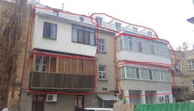 Київенерго показало будинок, де мешканці отримали 8 тисяч за опалення