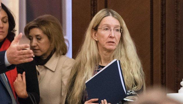 Супрун ушла с комитета ВР из-за отсутствия кворума