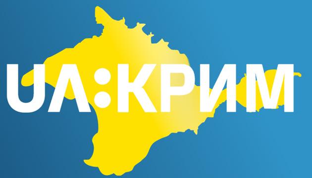Розпочав мовлення супутниковий телеканал UА:Крим