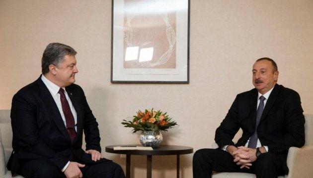 Порошенко в Давосе проводит переговоры с президентом Азербайджана