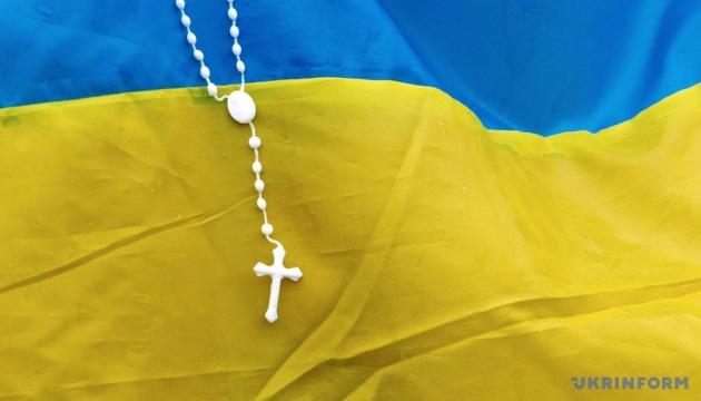 В поддержку пленных моряков в Крыму подняли флаг Украины