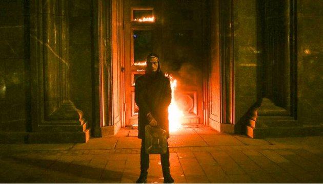 Смотите, горят Врата Ада