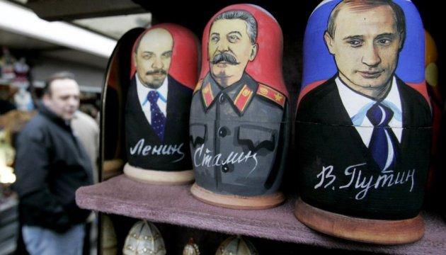 Московская засада у водопоя: Сталин и Путин весьма к месту