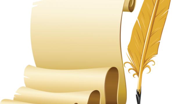У Києві нагородили лауреатів премії імені Лесі Українки
