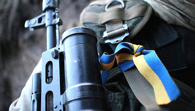 Four Ukrainian soldiers wounded in ATO over last day