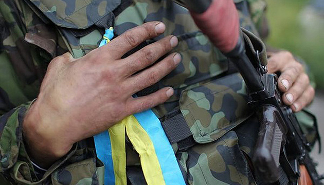 One Ukrainian soldier killed, one wounded in Donbas in last day