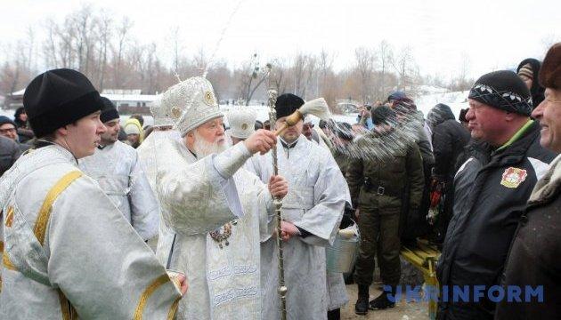Патріарх Філарет сьогодні освятить воду в Гідропарку