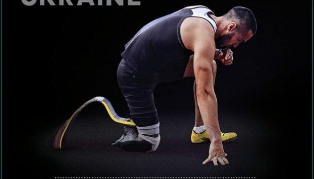 Українська команда братиме участь у міжнародних спортивних змаганнях Ігри Нескорених – 2017