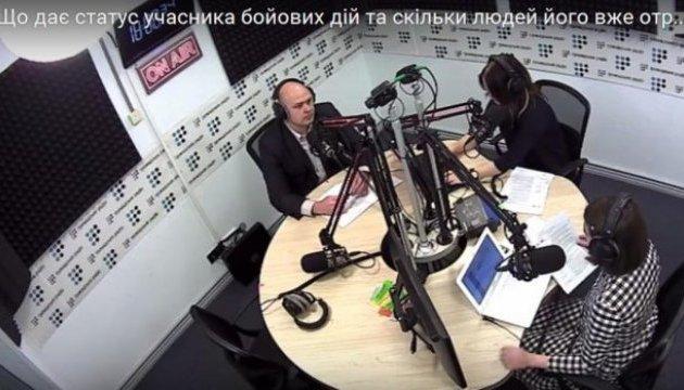 Руслан Кучук. Про статус учасника бойових дій