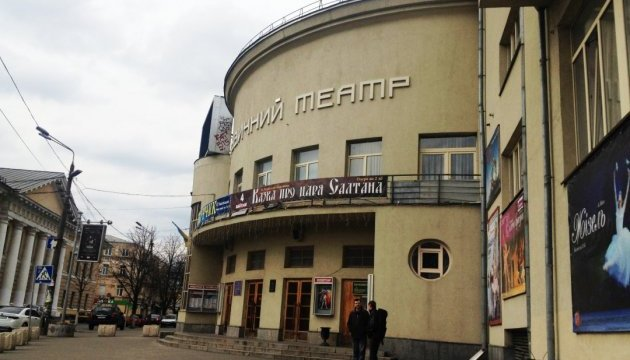 В киевском детском театре разворовали более миллиона