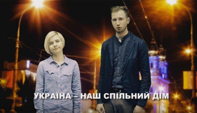 Маріупольська молодь привітала українців із Днем Соборності