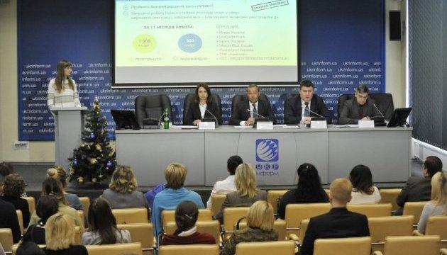 Звітує Головне територіальне управління юстиції у Київській області