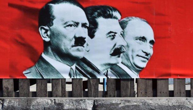 Війна не дала Україні свого Гемінгвея, вона дала Росії свого Гітлера