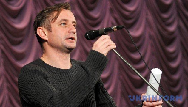 Жадан презентував у Києві новий роман про війну на Донбасі