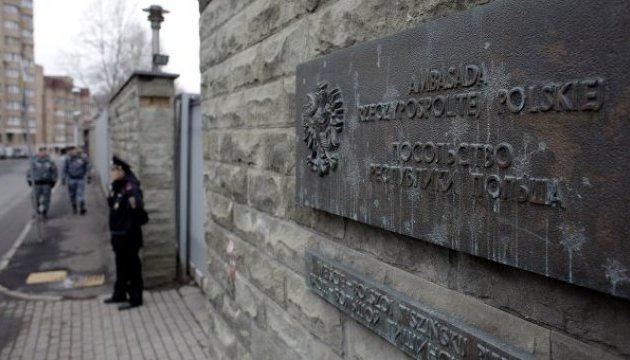 Посольство Польши ответило росТВ о