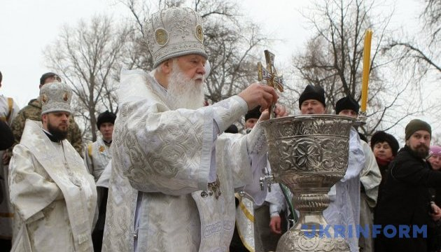 Патріарх Філарет на Водохреще очолить літургію та освятить води Дніпра