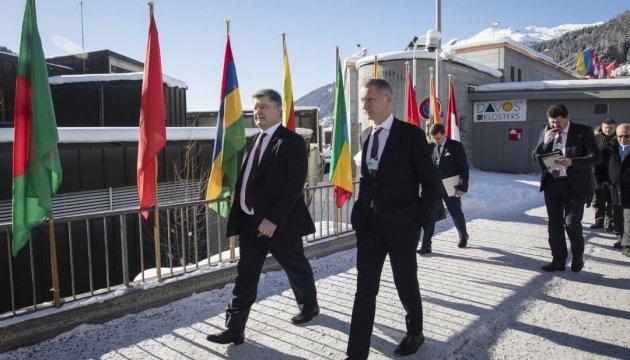 Давос: Порошенко встретится с главой МВФ и генсеком ООН