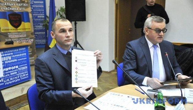У Києві підписали меморандум про захист учасників АТО та їхніх сімей