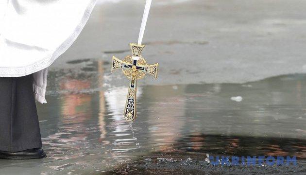 Как украинцы празднуют Крещение: фоторепортаж из прорубей