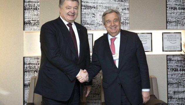 Україна vs Росія: Порошенко розповів Гутеррешу про позов до суду ООН