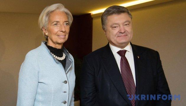 Лагард про транш: Україна й МВФ можуть владнати деталі за кілька днів
