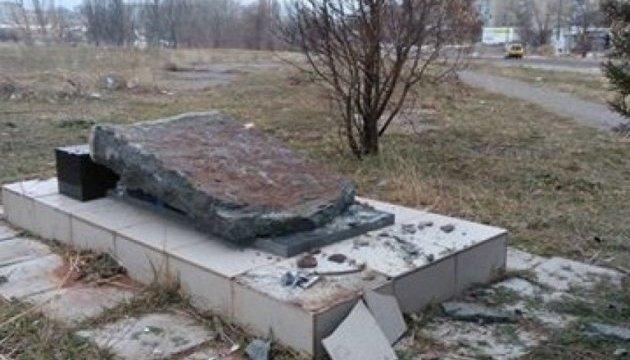 Вандали зруйнували в Білгороді-Дністровському пам'ятник розстріляним євреям