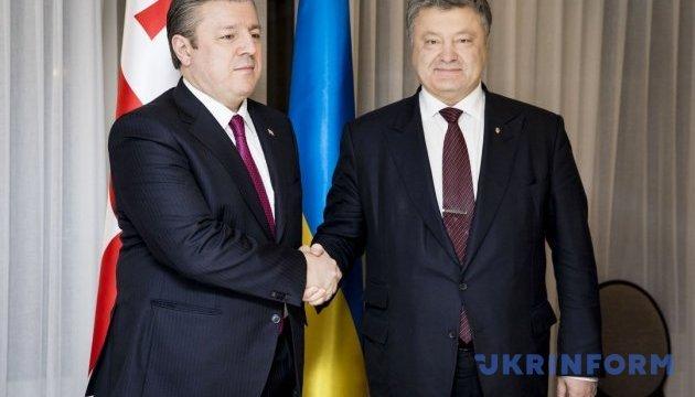 Порошенко та Квірікашвілі скоординували позиції щодо безвізу