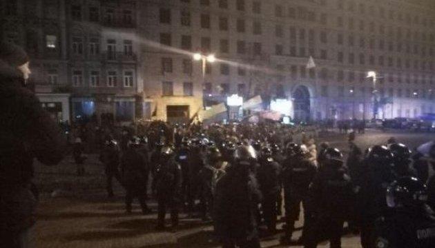 На Грушевського сталася сутичка між активістами і правоохоронцями