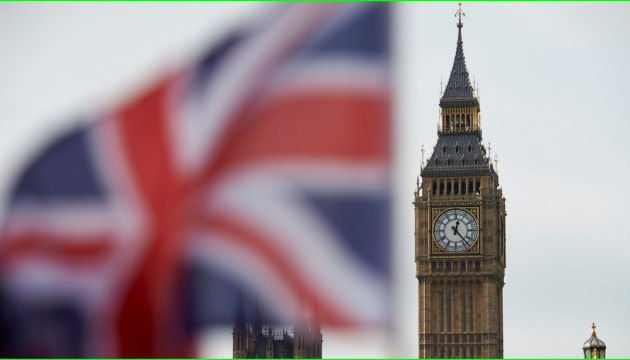 London supports U.S. position on Crimea – statement