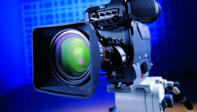 Разблокируйте трансляцию в России украинских телеканалов и сайтов