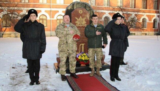 Київські ліцеїсти вшанували пам'ять полеглих «кіборгів»