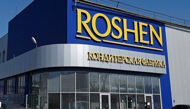 ROSHEN спростовує свою причетність до продажу скрапленого газу