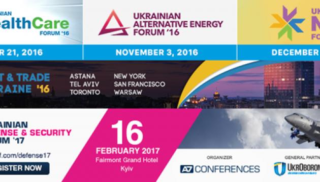 Инвестиционный и торговый потенциал Украины будет представлен 2-14 марта 2017 года в Западной Америке