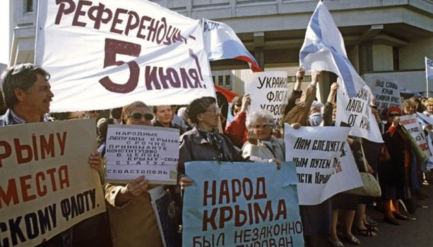 20 січня 1991 року, перший Кримський референдум: що ж це було?
