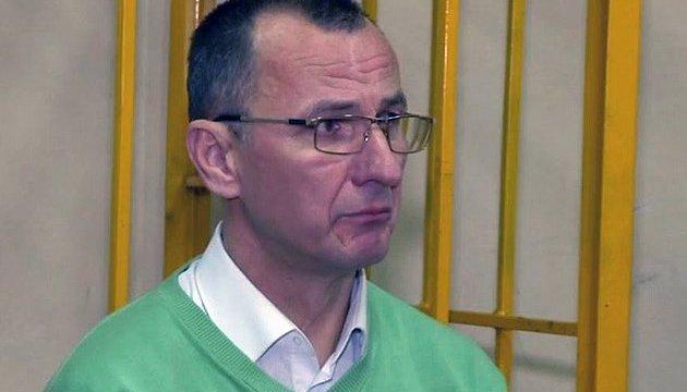 Справа на суддю-хабарника Петрика вже у суді