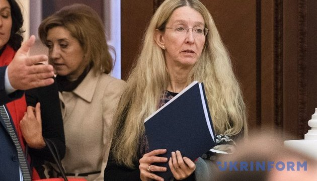 Діагнози Насірова: результати роботи комісії МОЗ будуть відомі сьогодні - Супрун