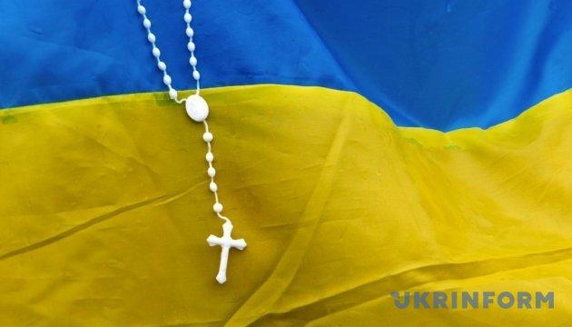 День Соборності Тернопільщина і Хмельниччина зустрічають разом