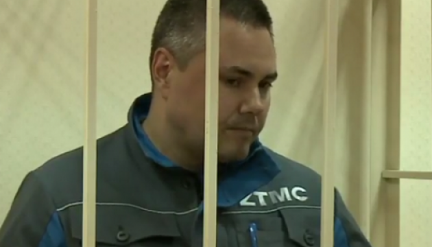 Спецкомиссия ВР рекомендует отстранить директора Запорожского титано-магниевого