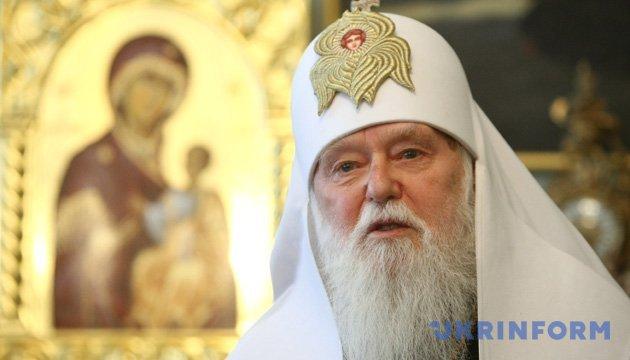 Патріарх Філарет відслужив панахиду за жертвами Чорнобильської катастрофи