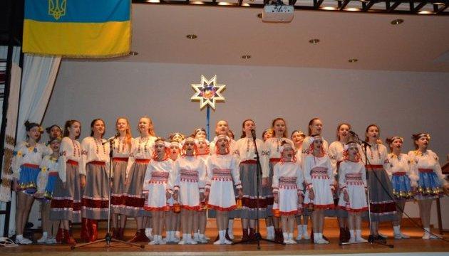 Центральна спілка українців в Німеччині святкує 10-річчя