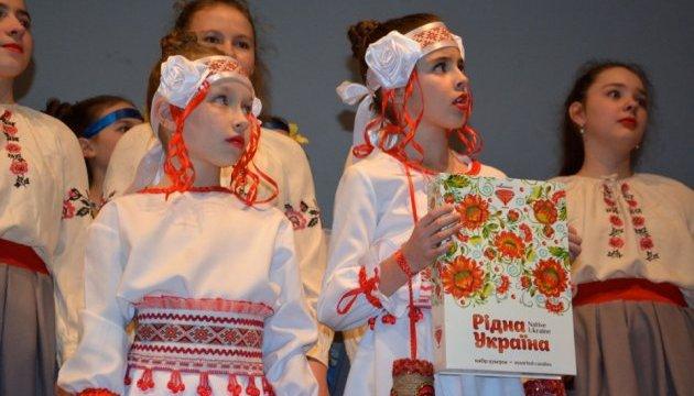 Центральний союз українців у Німеччині святкує 10-річчя