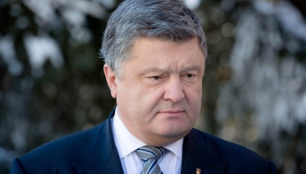 President Poroshenko meets with Ukrainian community in Estonia (photos)