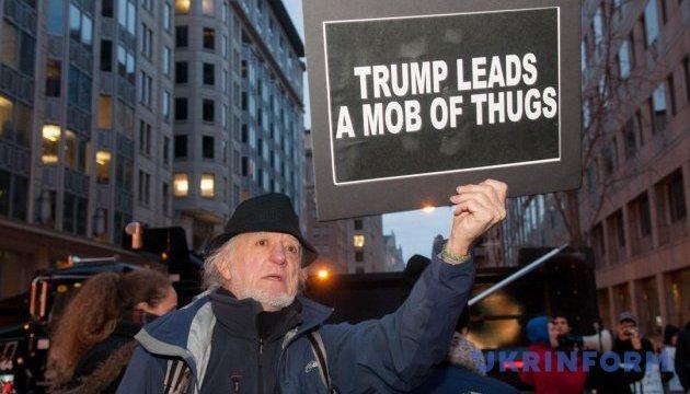 Полиция в день инаугурации Трампа арестовала более 200 протестующих