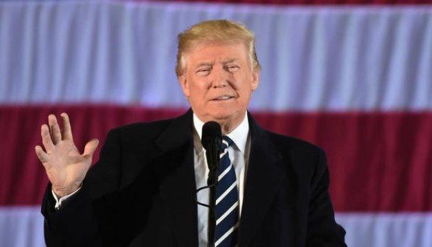 Трамп примет участие в саммите G7 в Италии