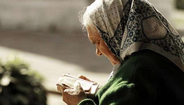 У жовтні осучаснять пенсії п'яти мільйонам українців - Розенко